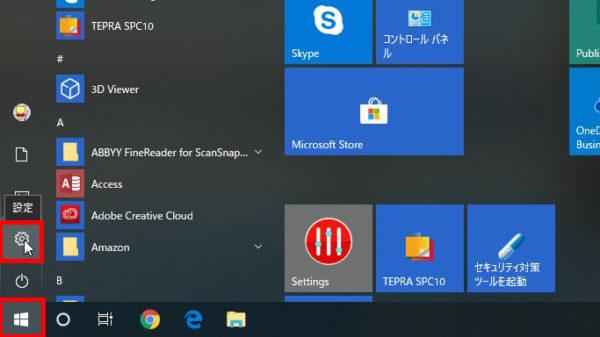 Windowsでハングルを入力