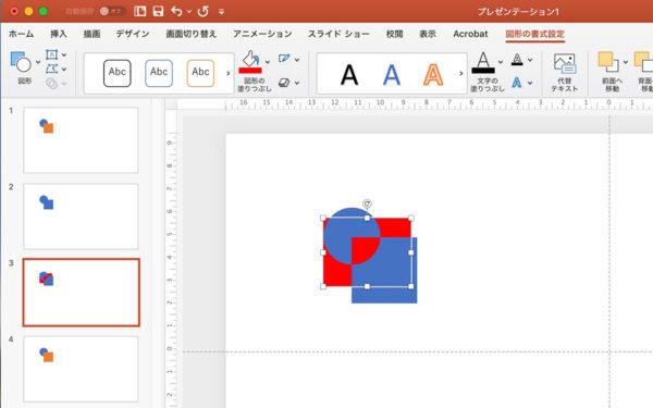 PowerPoint オートシェイプ  型抜き/合成