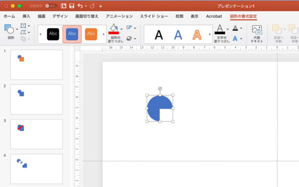 PowerPoint オートシェイプ  単純型抜き