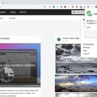 Chrome 拡張機能「Password Checkup」