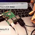 初めてのラズベリーパイ:完全文系おじさんRaspberry Pi 3 Model B+ に挑戦する Vol.2-OS ラズビアン・インストールそして感動の起動