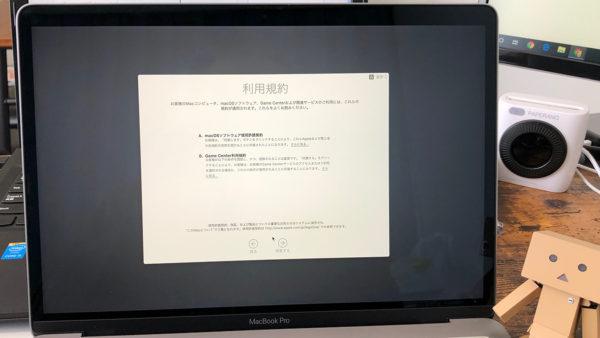 Mac Timemachine バックアップからの復元