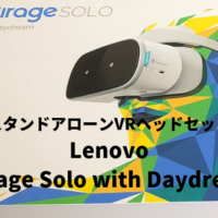 Mirage Solo with Daydream