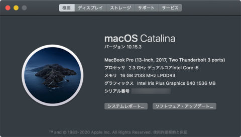 MacBook Pro (13インチ、2017) mac OS Catalina 10.15.3