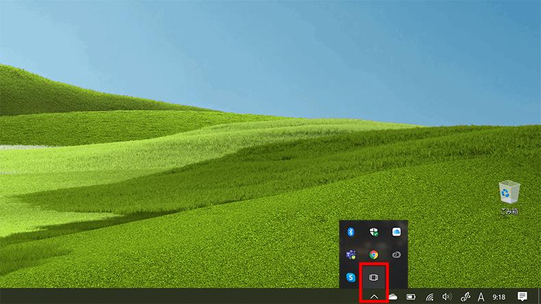 【Windows】仮想デスクトップでデスクトップごとに違う壁紙を設定するユーティリティ SylphyHorn
