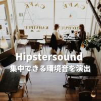 hipstersound.com