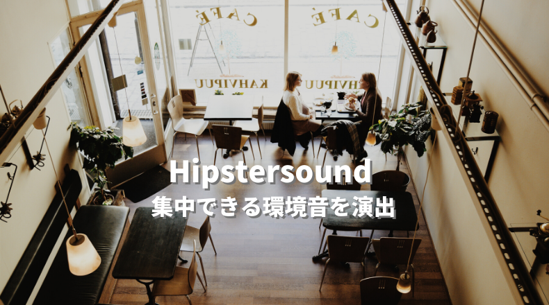 hipstersound.com