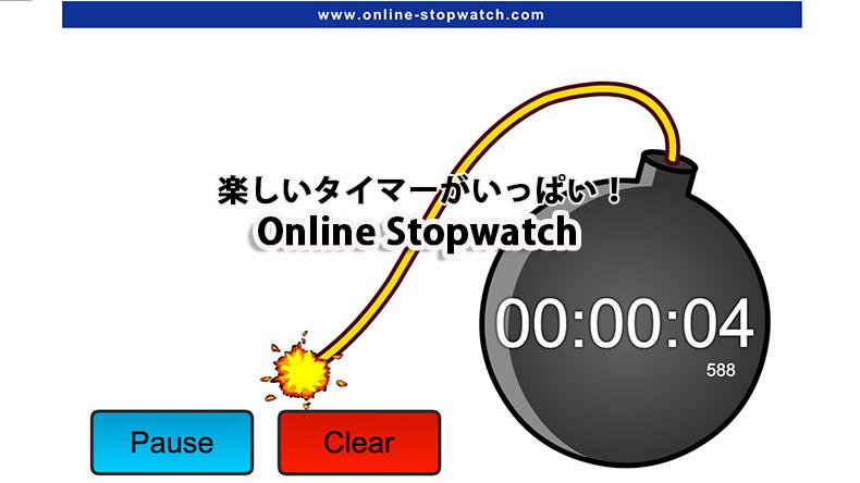 https://www.online-stopwatch.com/bomb-countdown/full-screen/