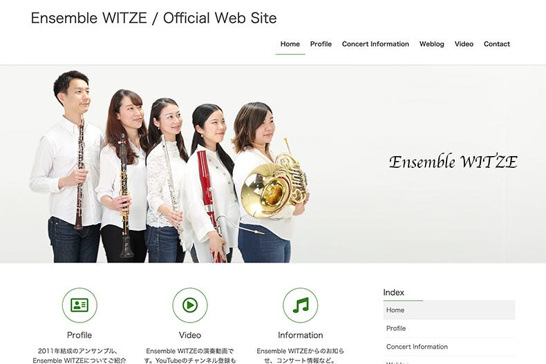 Ensemble WITZE Official Web Site