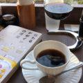 【レビュー】武田英志『伝わるデザインの授業 一生使える8つの力が身につく』