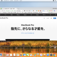 Chrome の ウィンドウ:フルスクリーンではない状態