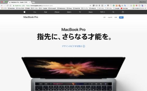 Chromeのウィンドウ:フルスクリーン(ツールバー表示)