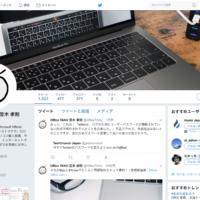 https://twitter.com/officetaku