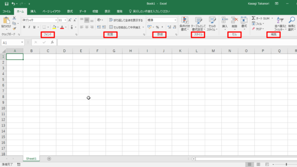 Excel 2016 for Windows
