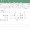 [Excel] 現在の日付、時刻を入力するショートカットキー(Windows・Mac)
