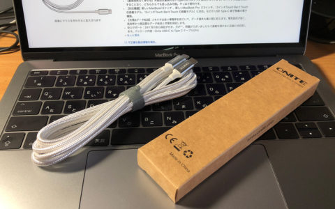Onite USB Type C 充電ケーブル 耐久性の ナイロン編み 最大4.6A給電 2M