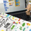 [レビュー] 『親子でかんたん スクラッチプログラミングの図鑑』松下孝太郎・山本光