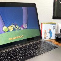 13 インチ MacBook Pro (Touch Bar 非搭載) ソリッドステートドライブ修理プログラム