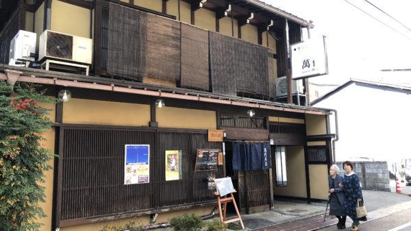 萬代角店2018/11/17