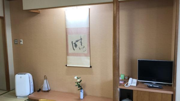 本陣平野屋 別館  2018/11/17