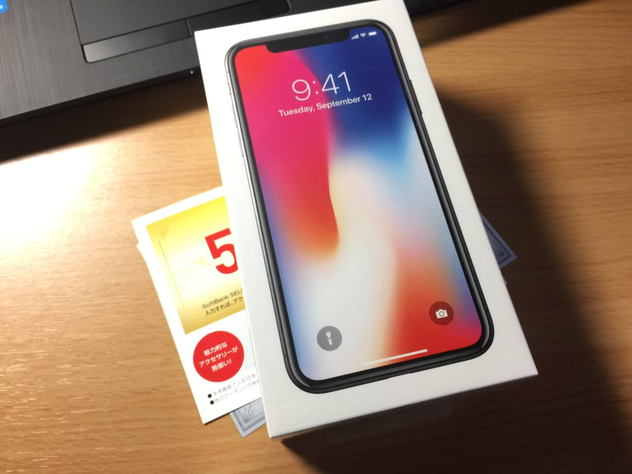 iPhone 6 Plus からiPhone X へ