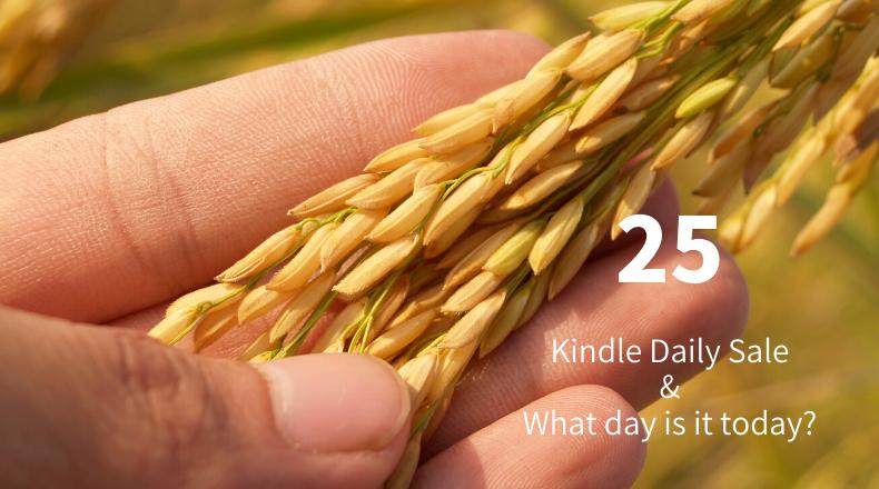 Kindle Daily Sale 25