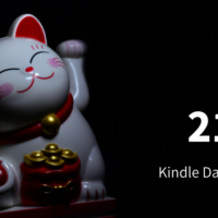 Kindle Daily Sale 21