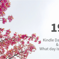 Kindle Daily Sale 19