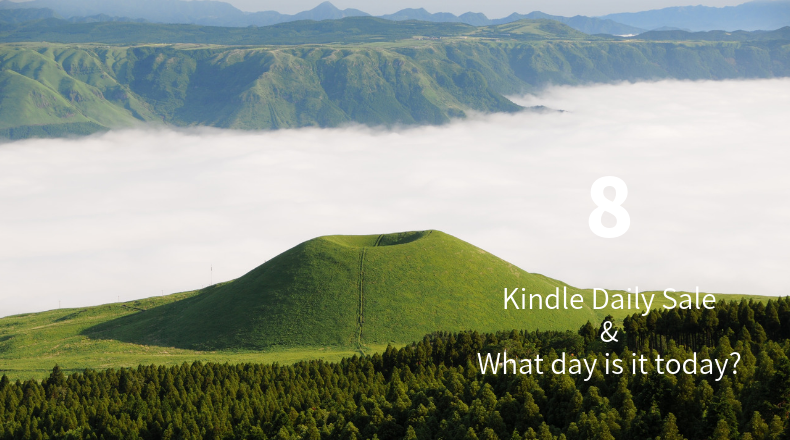 Kindle Daily Sale 8