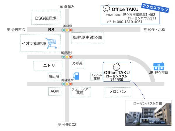 OfficeTAKU アクセスマップ