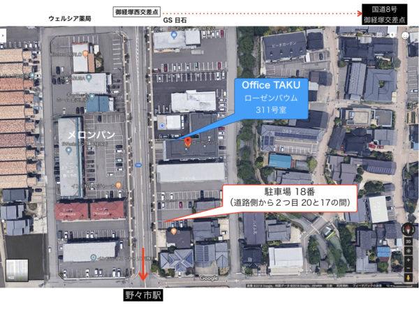 Office TAKU 駐車場マップ