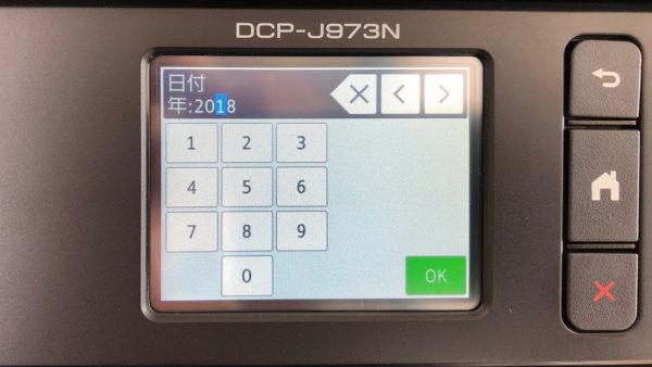 ブラザー DCP-J973N 液晶ディスプレイ