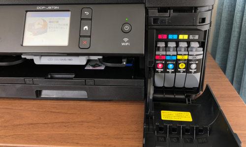 ブラザー DCP-J973N インクのセット