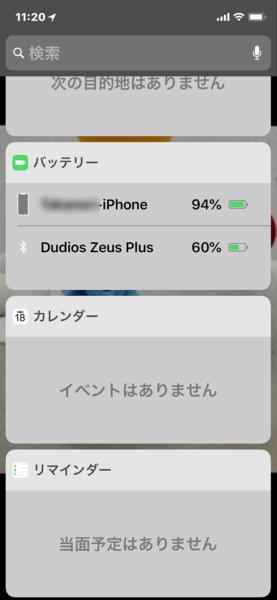 Dudios Zeus Plus Bluetooth イヤホン