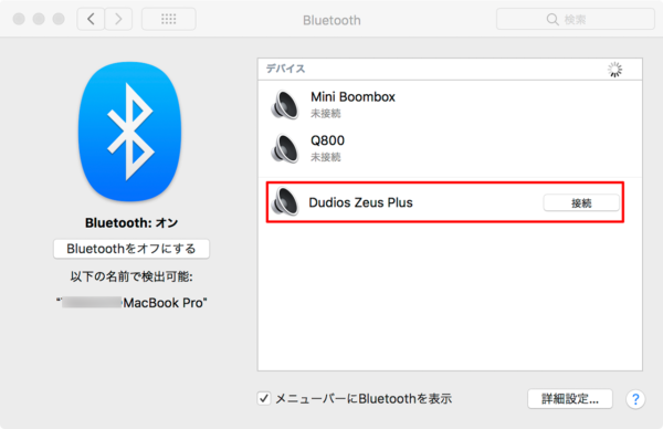 Dudios Zeus Plus Bluetooth イヤホン