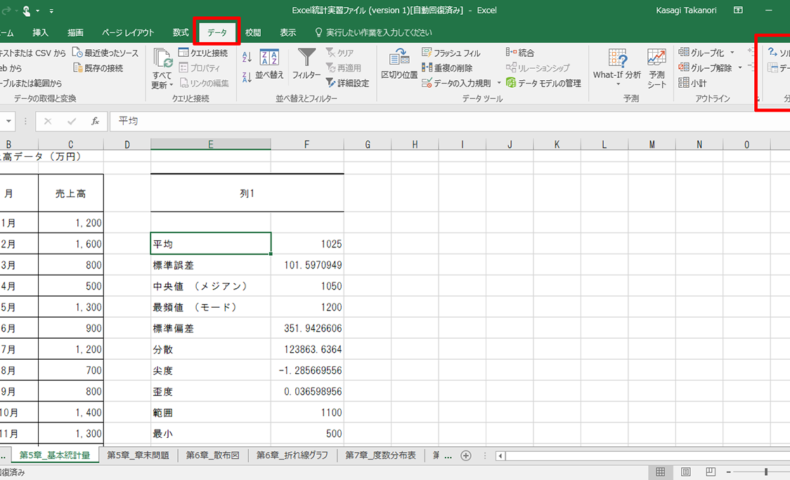 Excel add-in