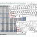 [Excel] 表全体を選択するショートカットキー
