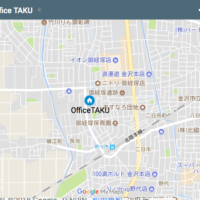 Google Map マイマップ