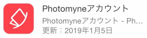 iOS App Phtomyne