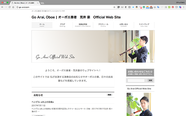 go arai official web site