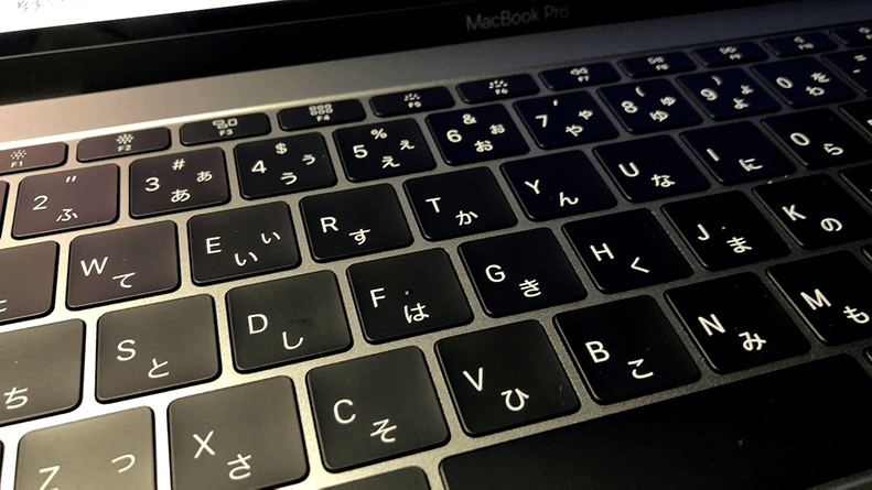 MacBookPro新しくなったキーボード