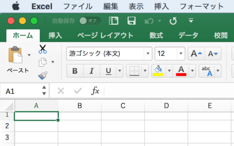 Office for Mac Excel の フォント