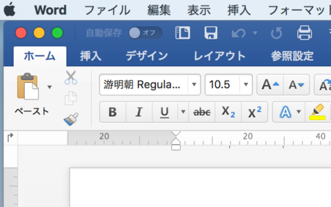 Office for Mac 2016 Word の フォント