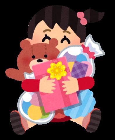 沢山のプレゼントを抱えた女の子のイラスト by いらすとや
