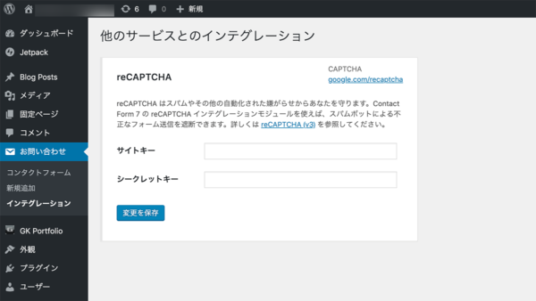 Googloe reCAPTCHA