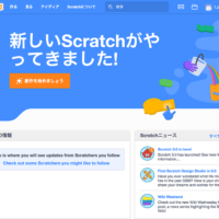 https://scratch.mit.edu/