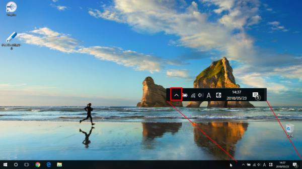 Windowsのタスクバー