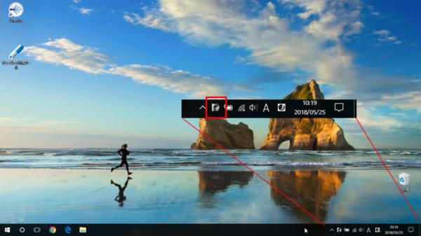 Windows10タスクバーに表示されたアプリケーションアイコン