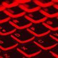 「宅ふぁいる便」で利用していたメールアドレスとパスワードで登録しているサービスは今すぐ変更を!